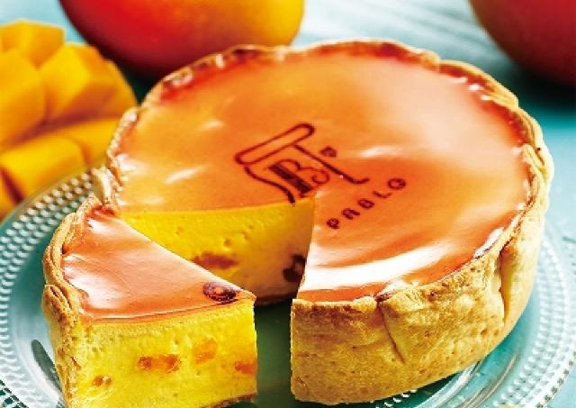 これはおいしそう! 「パブロ」のマンゴー色した黄金チーズケーキ