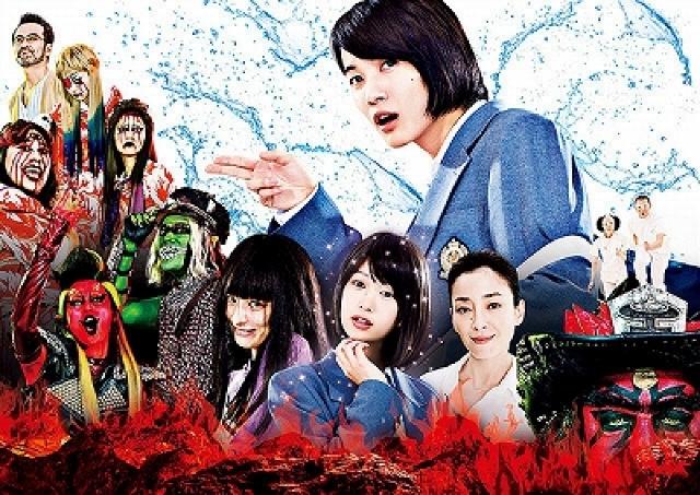 映画「TOO YOUNG TO DIE! 若くして死ぬ」/女子とキスしたい童貞パワーで何度だって生き返る!