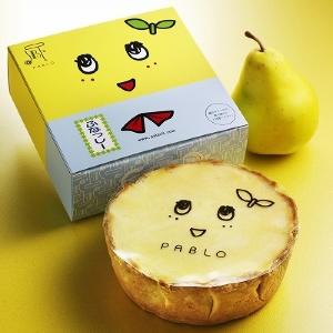 ふなっしーの梨汁も入ってる? PABLO×ふなっしーのチーズタルトなっしー!