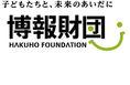 第12回 「児童教育実践についての研究助成」 Web応募受付開始