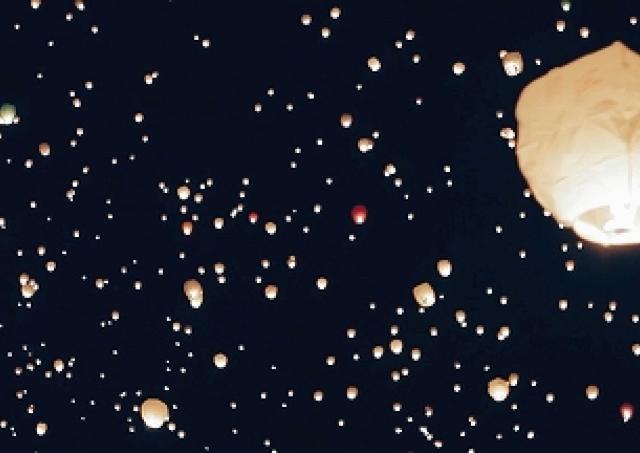 日本初上陸「ランタンフェス」に無料で行けちゃう! 夜空に浮かぶランタンの光でロマンチックな夜を