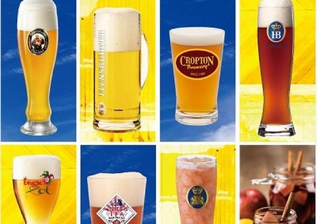 新宿ニュウマンでオクトーバーフェスト 仕事帰りのドイツビールは格別だよ