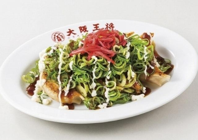北海道から宮崎まで...ご当地餃子食べ比べ 大阪王将大井町店の「餃子ぶらり旅」