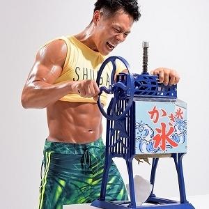マッチョがハイテンションで作る「筋肉カキ氷」 当日枠のチャンスあり!