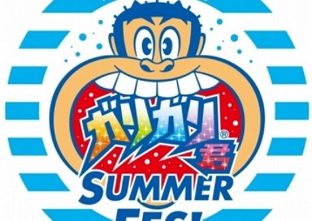 横浜ベイクォーターでガリガリ君フェス いろんなフレーバーが勢ぞろいするコーナーも登場