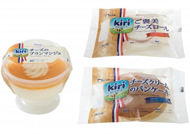 ついにkiriのパンケーキが食べられる! 大人気kiriスイーツの新作3つ