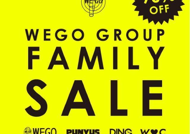 最大90%オフ WEGOグループのファミリーセールが原宿で開催