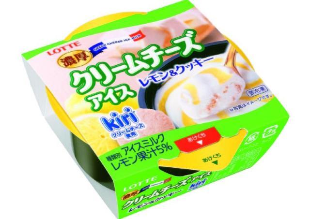 ローソンからkiriのクリームチーズアイス新作が登場! レモン&クッキー