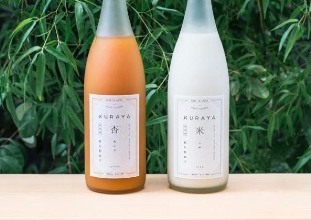 まるで「飲む和菓子」 どろっと濃密な和リキュール「KURAYA」が新登場!