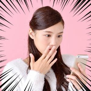 あなたのスマホ、超危険! 紫外線&ブルーライト「ダブル対策」でお肌シワシワを防げ