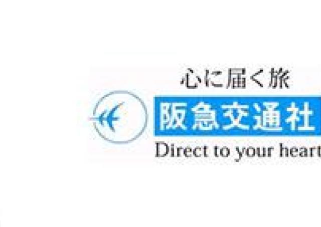 500系に乗って「新幹線博多車両基地」だいぼうけん! 日帰りツアー発売
