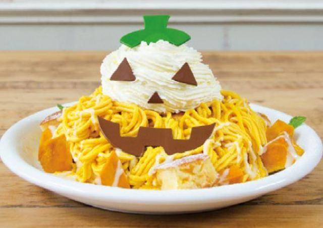 全国1位のパンケーキ店から ジャック・オ・ランタンの「ハロウィンパンケーキ」が登場
