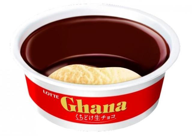 ガーナから生チョコたっぷりのカップアイス登場 生チョコがアイスにとろ~り
