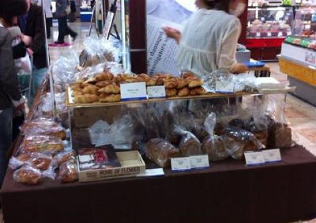 パンとコーヒーやお取り寄せスイーツが大集合「フードフェスタ」