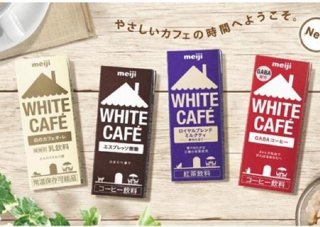 働く女性のストレス緩和に ミルク感たっぷりの「明治WHITE CAFE」デビュー
