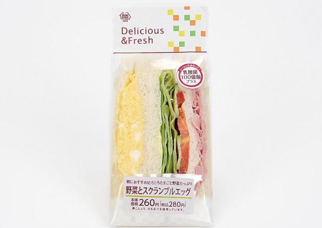 コンビニ業界初 ミニストップから乳酸菌100億個入りサンドイッチ発売