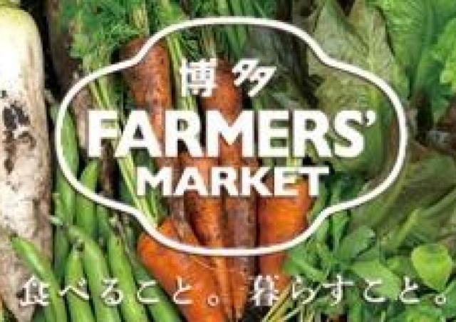 約55店が大集合!九州の生産者による新鮮マーケット