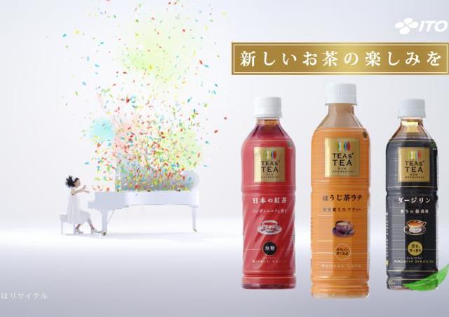 正統なのに新しい! 「和紅茶」ブームを盛り上げる新「TEAs' TEA」誕生