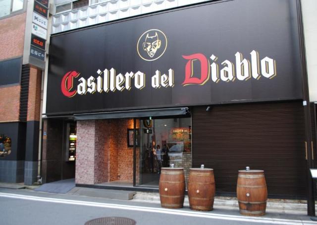悪魔のバル「Diablo」銀座に期間限定でオープン 話題のプレミアム・チリワインを飲み比べ!