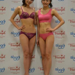 第25代「トリンプ・イメージガール」が決定! 24歳の松山亜耶さんと、22歳の静麻波さん