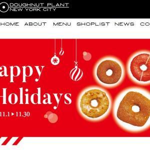 今だけしか食べられない!ドーナッツプラント11月限定ドーナッツ発売中