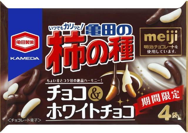 甘辛の魅惑! チョココーティングの「柿の種」が帰ってきた! 期間限定で発売決定