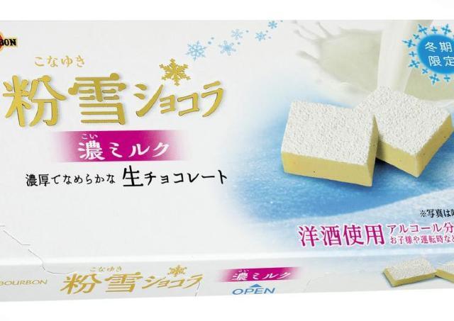 粉雪が積もってるみたい...! ミルク感たっぷり「粉雪チョコラ濃ミルク」が期間限定デビュー