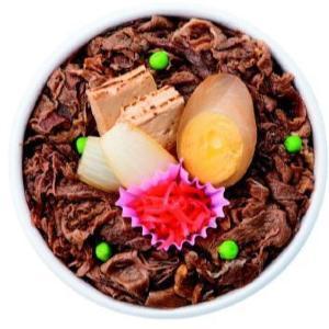 「東京駅丼グランプリ」結果発表 グランプリに絶賛の声「おいしくて楽しくて最高の丼!」