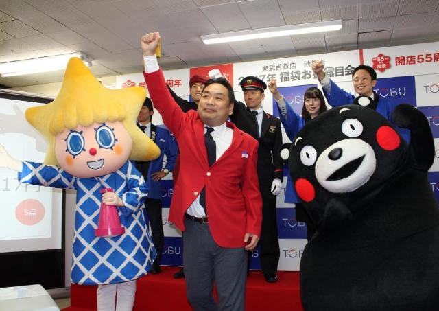 カレー盛り放題、野菜・フルーツ詰め放題! 東武百貨店 池袋本店の55周年福袋