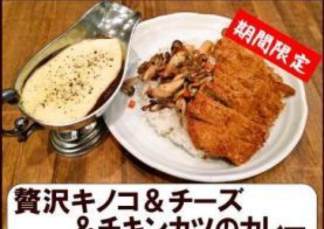 「神田カレーグランプリ」優勝セール 2度目を栄冠をつかんだカレーが今だけ1000円!