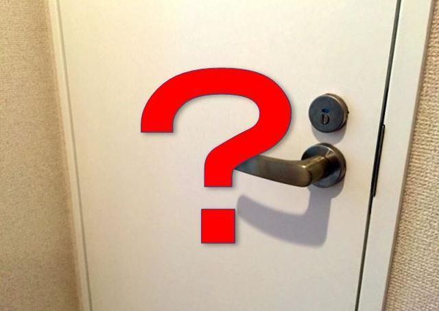 何かがおかしい...あなたにはこの謎が解けるか? 新築住居で起こった珍事が話題