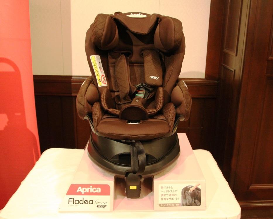 Aprica推出匹配ISOFIX的平躺式儿童安全座椅 详解专注安全与舒适的