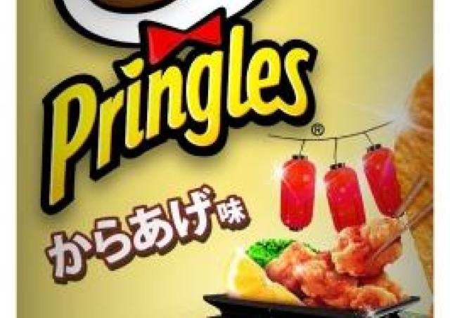 プリングルズから「からあげ味」と「たこ焼き味」 これはお酒に合いそう!