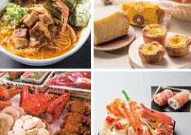 豪華弁当もラーメンもスイーツも!北海道がたっぷり詰まった「歳末大北海道市」