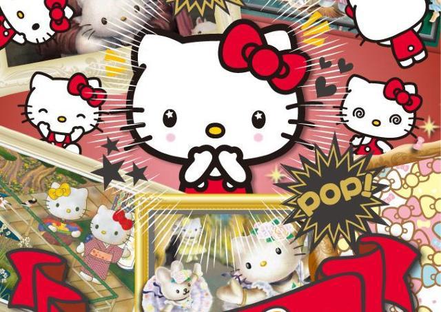 日本各地の観光名所でハローキティと一緒に写真を撮ろう!