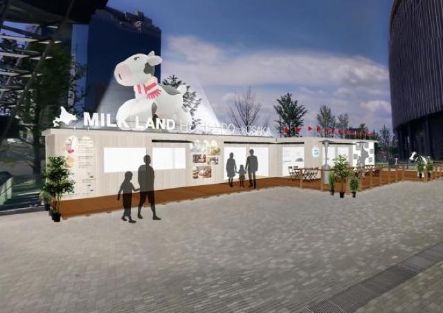 北海道産ミルク&チーズを体感! グランフロント大阪で開催中
