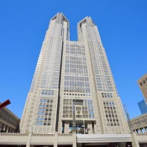 東京を一望できる無料スポット 都庁展望室は、魅力がたくさん!