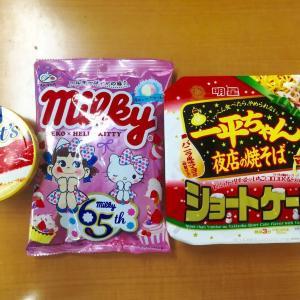 一平ちゃんからスーパーカップまで 話題のショートケーキ「味」グルメ3つを食べ比べ!
