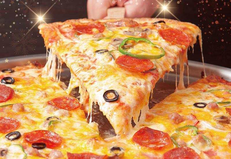 キラキラなピザ