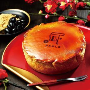 PABLOから新年だけのチーズタルト「黒豆きなこチーズタルト」 きな粉・黒豆・白玉が入った和テイスト