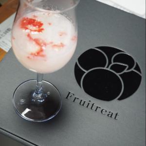 イチゴミルクみたい! 完熟イチゴのために生まれたクリーミーな日本酒