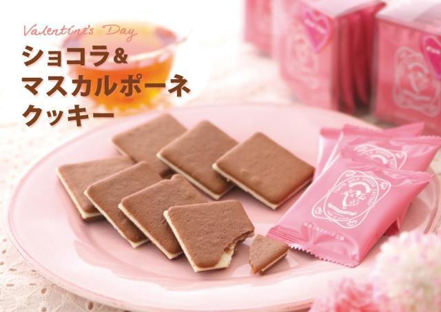 友チョコはこれに決まり! 「東京ミルクチーズ工場」からティラミスみたいな濃厚クッキー