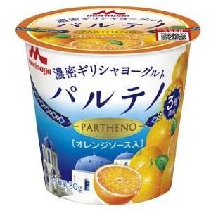 濃密ギリシャヨーグルトに甘くてジューシーな「オレンジソース入」