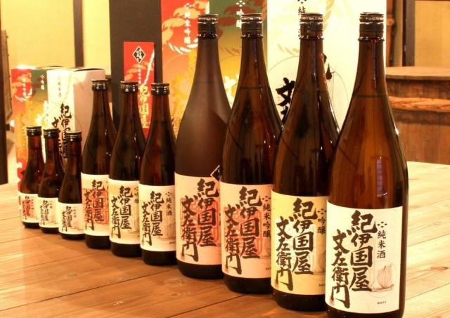 日本酒1杯100円で飲み比べ! 和歌山の酒蔵「中野BC」で酒祭り