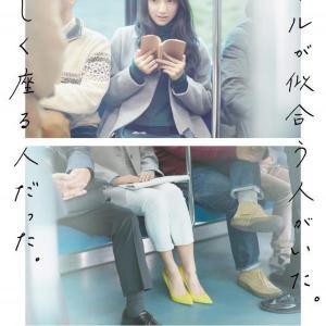 女子からまたまた反発?の「東急のマナー広告」 気になったので他の鉄道会社のポスターと比べてみた