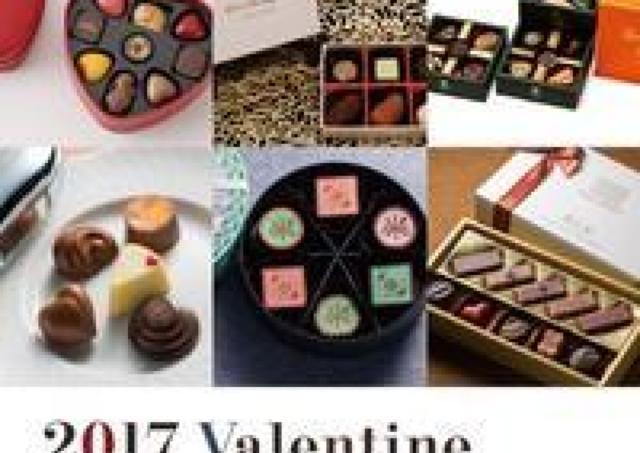 本格派・新作・和チョコまで!World Chocolateが勢ぞろい