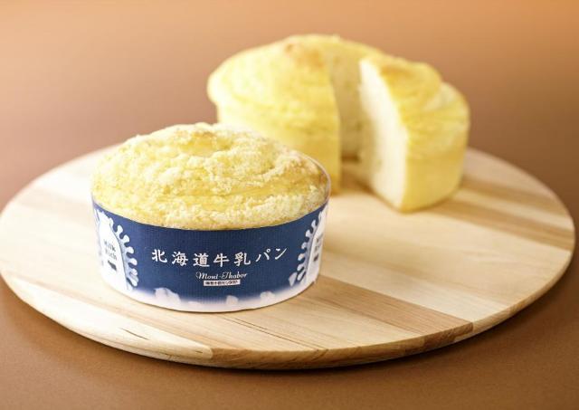 麻布十番モンタボー本店で「北海道牛乳パン」祭り 2日間しか食べられない幻のパンも!