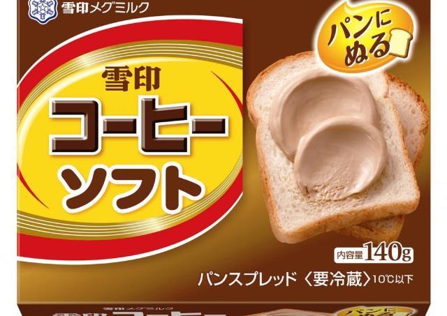 パンに塗る「雪印コーヒー」