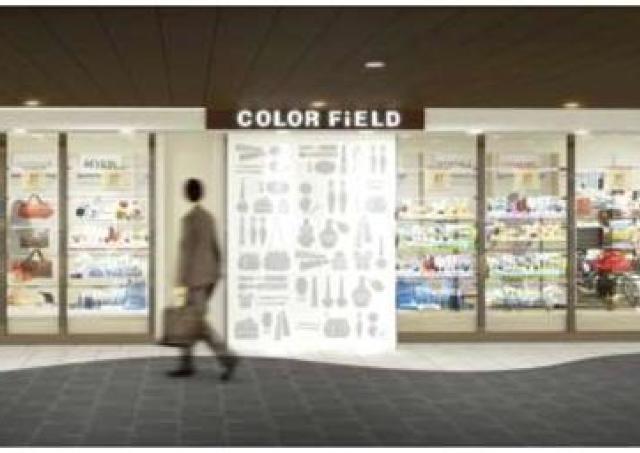 キレイを見つけてHAPPYに 「カラーフィールド ekimoなんば店」がオープン