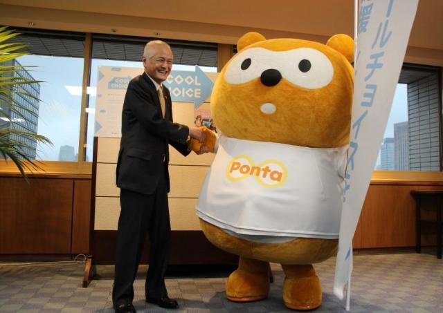 ポンタが「COOL CHOICE」サポートキャラクターに 環境大臣とご対面